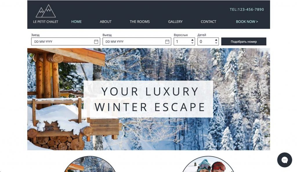 Wix Vacation Rental Website Template - Cabin